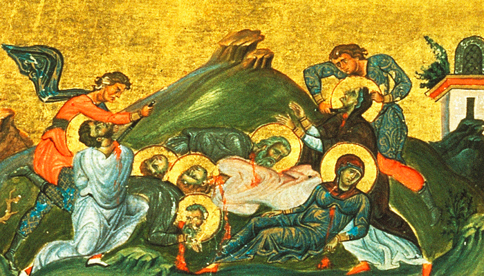Мученик Трифон. Православный календарь на 14 февраля