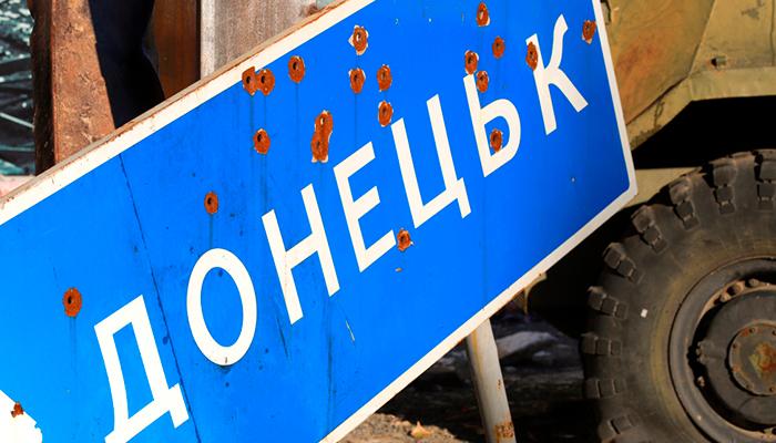 """""""Волшебник изумрудного города"""" Сурков ушёл. У украинских """"страшил"""" мозгов не прибавилось"""