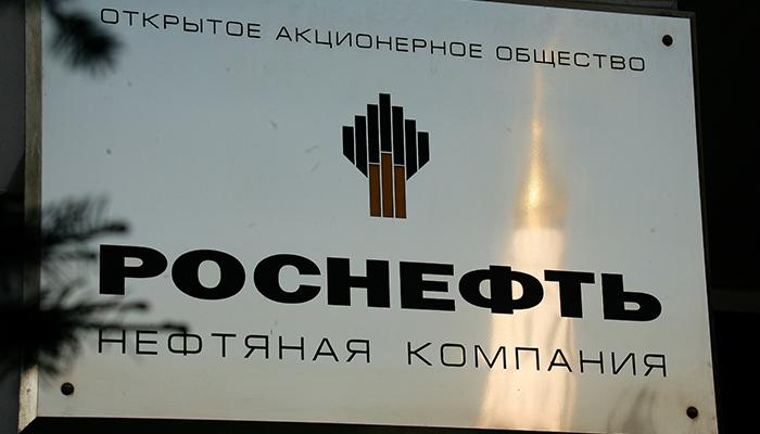 """На благо страны. """"Роснефть"""" штампует рекорды."""