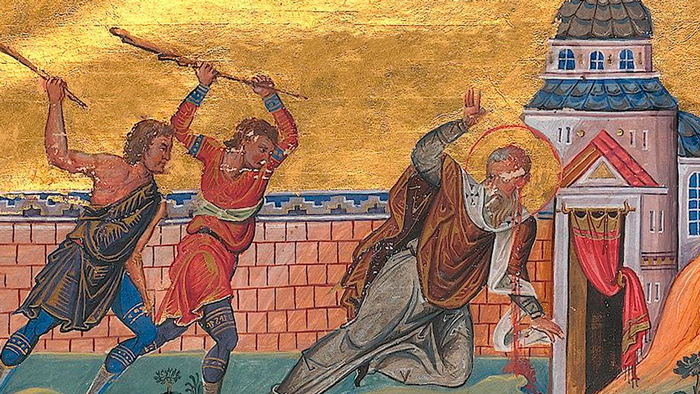 Священномученик Автоном, епископ Италийский. Фото: www.pravoslavie.ru