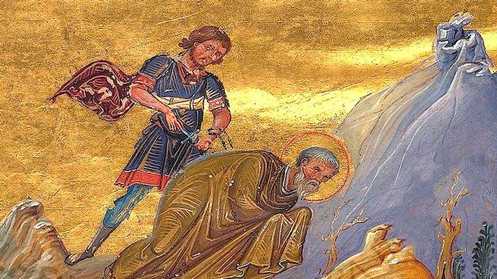 Священномученик Корнут, епископ Никомидийский (Иконийский). Фото: www.pravoslavie.ru