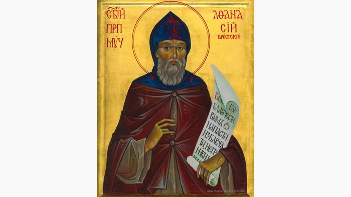 Пророк Захария и праведная Елисавета. Православный календарь на 18 сентября