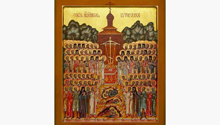 Антипасха. Неделя апостола Фомы. Православный календарь на 5 мая