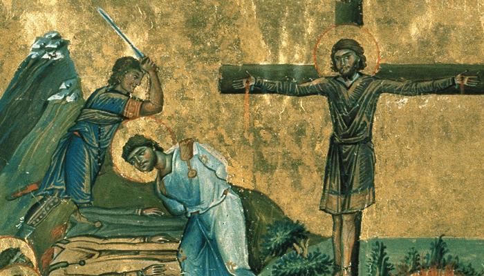 Светлая суббота. День раздробления артоса. Православный календарь на 4 мая