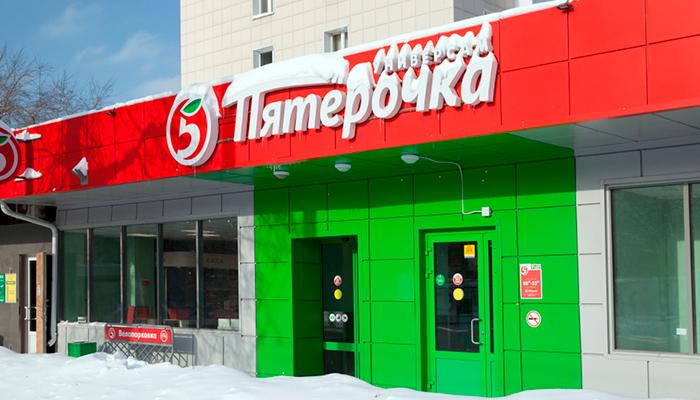 Продажа «Ленты» как зеркало торгового кризиса в России