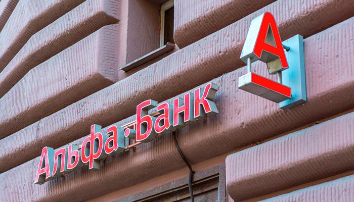 Вклад для патриотов: Гражданам России предложат кредитовать государство