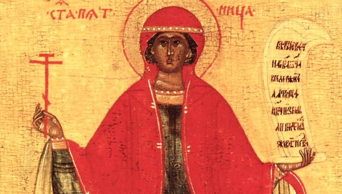 Мученики Назарий, Гервасий, Протасий и Келсий. Православный календарь на 27 октября