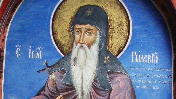 Мученик Уар. Православный календарь на 1 ноября