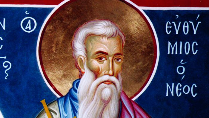Святитель Афанасий (Сахаров), епископ Ковровский. Православный календарь на 28 октября