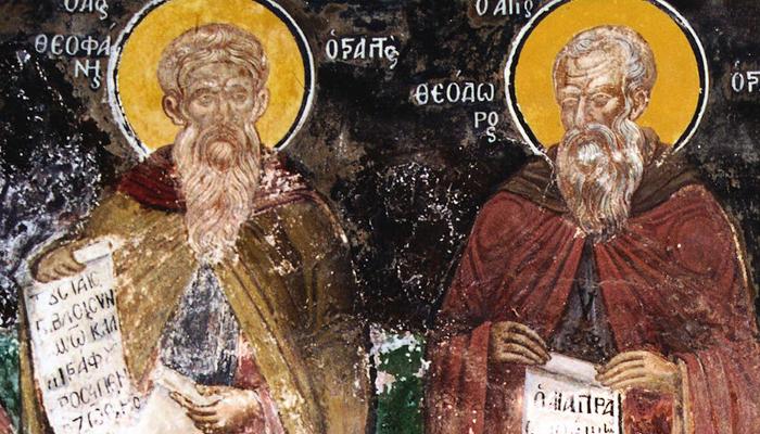 Преподобный Макарий Жабынский. Православный календарь на 5 октября