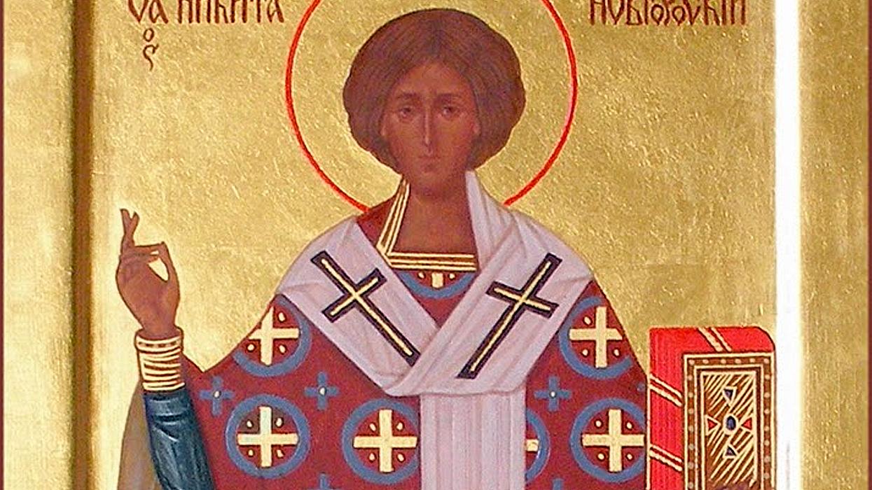 Блаженный Исидор Ростовский. Православный календарь на 27 мая