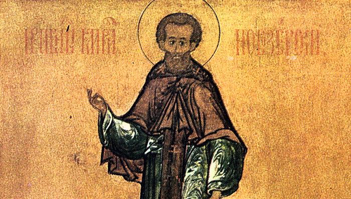 Мелитинские мученики. Православный календарь на 20 ноября