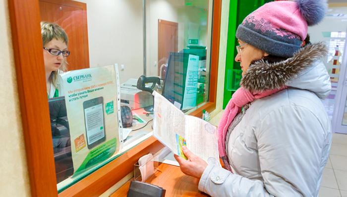 Сберегательный банк готов выдавать новые паспорта россиянам