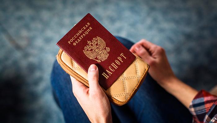 Сберегательный банк готов выдавать электронные паспорта в собственных отделениях
