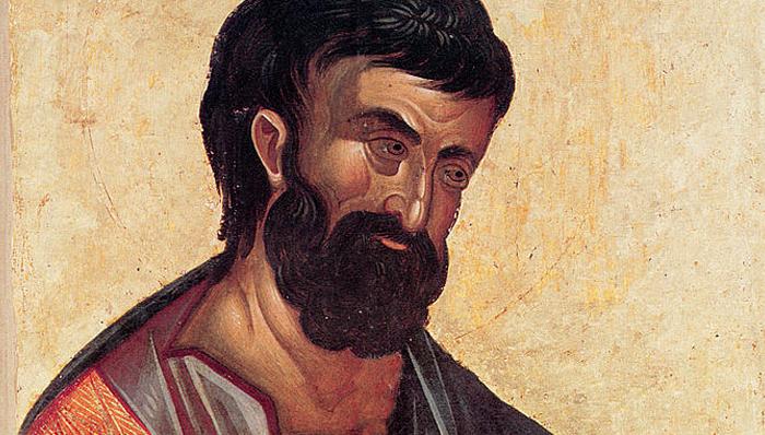 Священномученик Зиновий и мученица Зиновия. Православный календарь на 12 ноября
