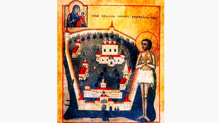 Апостол Иаков, брат Господень. Православный календарь на 5 ноября