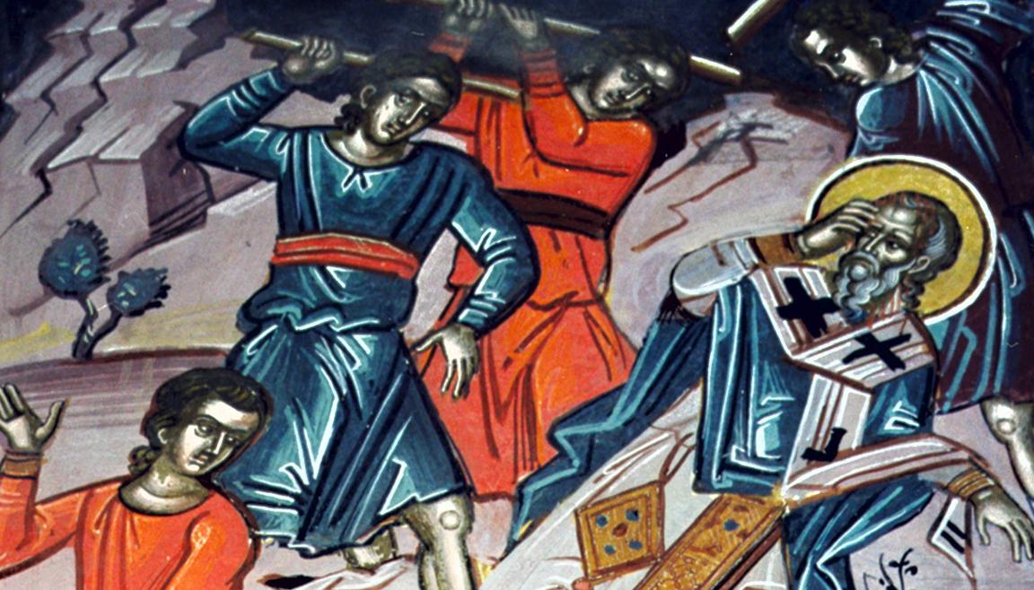 Святитель Никита Халкидонский. Православный календарь на 10 июня