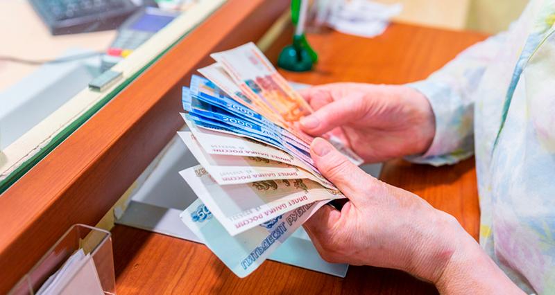 Новая пенсионная реформа: 10 основных принципов