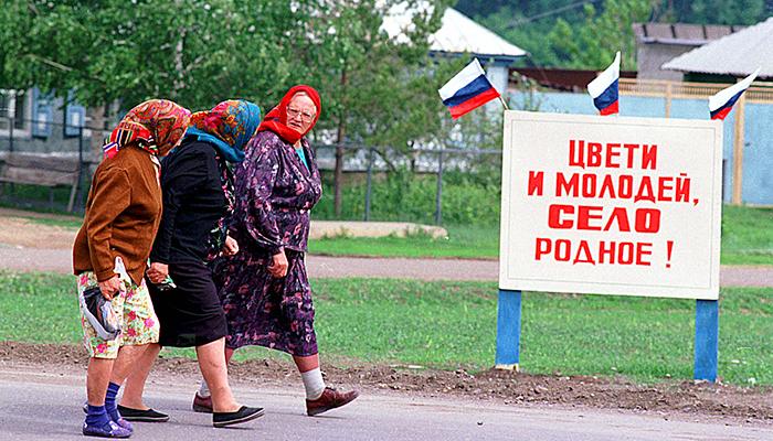 Поднимать рождаемость в России будут мигранты