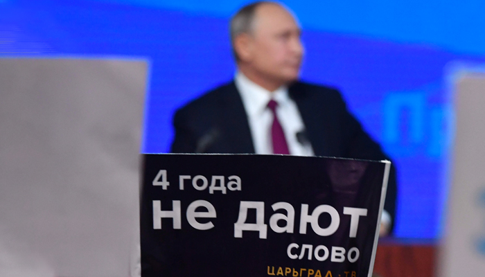 Большие пресс-конференции Путина: Самые яркие цитаты президента