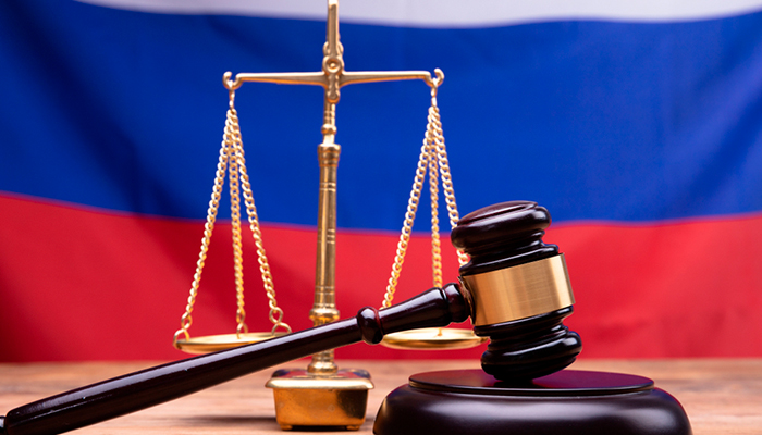 Конституция РФ как результат поражения в холодной войне