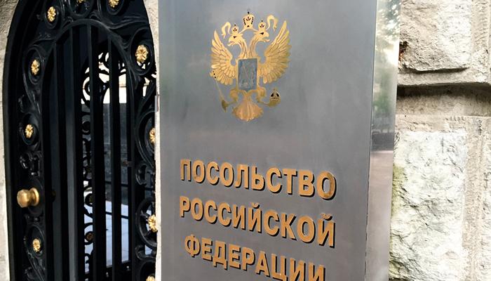 Повсюду «боевики Путина»: Что на самом деле стоит за шпионскими скандалами в Европе