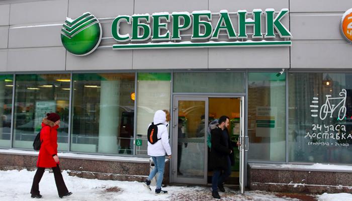 Чиновники готовят большую распродажу России