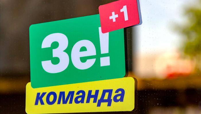 Болезнь Зеленского называется «Украина»
