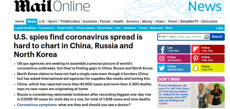 "Коронадайджест: COVID-19 мешает шпионам США, Путин ""радуется пандемии"""