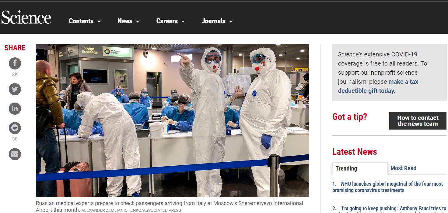 Коронадайджест: Врачи США отказывают пациентам в реанимации, в Италии увидели в русских помощниках участников биологических войн