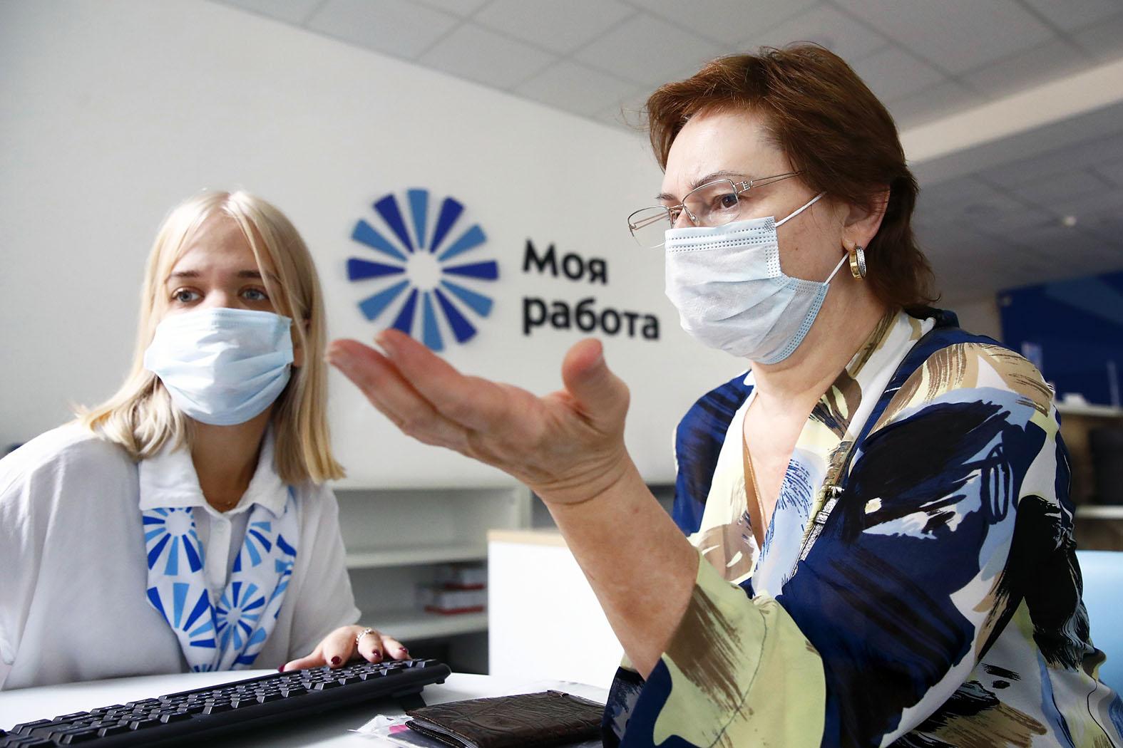 Служба занятости определённо обрела человеческое лицо. Фото ТАСС
