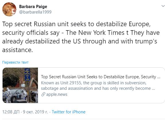 Barbara Paige Twitter