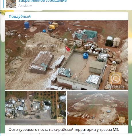 Twitter/Евгений Поддубный
