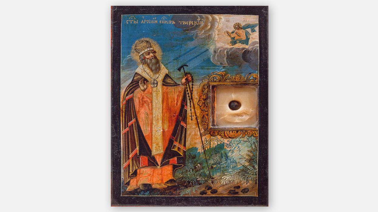 Державная икона Божией Матери. Православный календарь на 15 марта