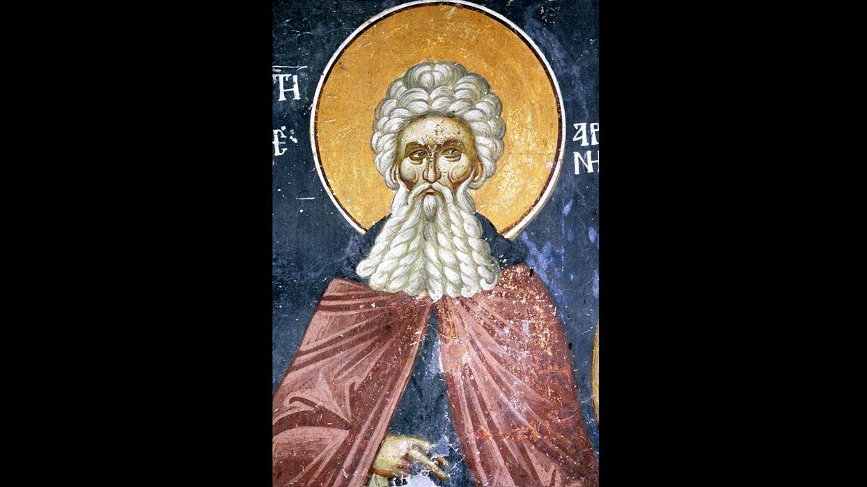 Апостол и Евангелист Иоанн Богослов. Православный календарь на 21 мая